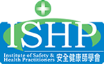 Institute of Safety & Health Practitioners